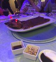 Zhizun Nan'gang Seafood Restaurant