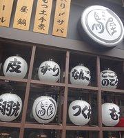 Kitashinchi Toriya Tanimachi 4chome