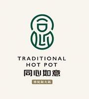 Tong Xin Ru Yi Traditional Hot Pot