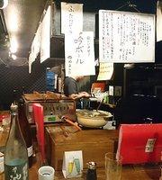 Sakasho No Mise Sakaya Higashi Honcho Main Store