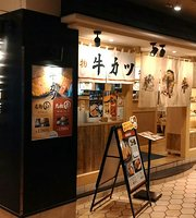 Kyoto Katsugyu Harumi Triton