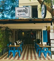 Elia Greek Kitchen II
