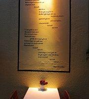 Cafe Arka Bahce
