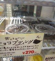 Heart Bread Antique Takasaki