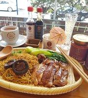 Nanyang Chicken