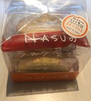 Rusk Shop of Nasu Nasushiobara Station