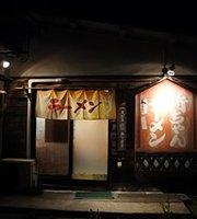 Sho-Chan Ramen No. 2