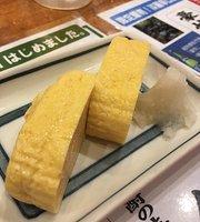 Tachinomi Sakedokoro Akagakiya Umeda
