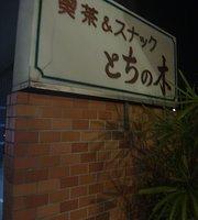 Tochi No Ki