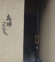 Sakananosato Konishi