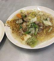 Chinese Cuisine Kikyoen