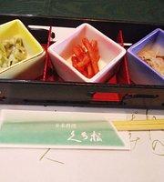 Gunma Kencho Japanese Restaurant Kurumatsu