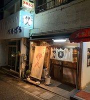 Pub Ihachi