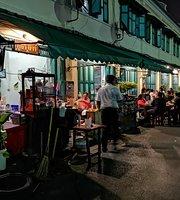 Phuthon Bar