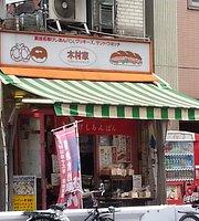 The Patisserie Kimuraya Honten