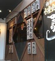 Tatsu No Otoshigo