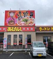 Ajihei Fuso