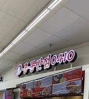 Noodle J-I