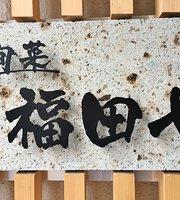 Shunsai Fukudaya
