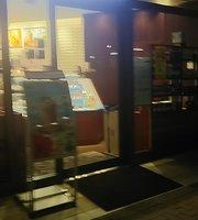 Doutor Coffee Shop Tsudanuma South Entrance