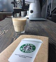 Coffee Sea