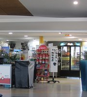 Hervey Bay Airport Cafe