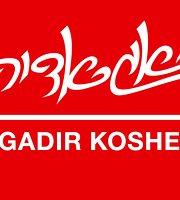 Agadir Burger - Jerusalem Kosher