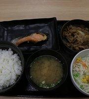 Yoshinoya Aeon Town Kamaishi