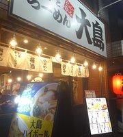 Gokokujiten