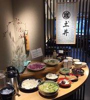 Kamado Takitate Gohan Doi, Gion