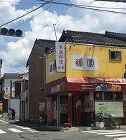 Chinese Cuisine Fukuen
