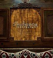 Arabesca Restaurant