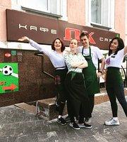 Cafe DK