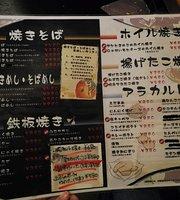 Okonomiyaki Monjayaki Fujiden