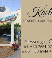 ‪Kostas Traditional Taverna‬