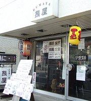 Kumaya Shokudo