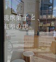 Kuganiyaa Pastry Shop