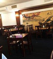 Pisces Dumplings Restaurant