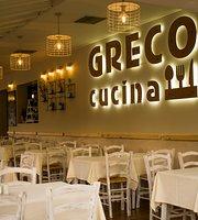 El Greco Tavern