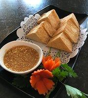 Khum Koon