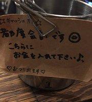 Itabashi Bar Terra