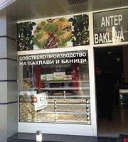 Antep Baklava Sladkarnitsa