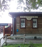 Cafe Blinnaya