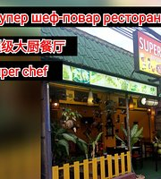 Super Chef Restaurant
