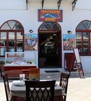 Bounos Psarosavouras Taverna
