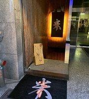 Gohan Dining Bar Hokkori Eimoto