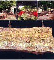 Taverna Charilis