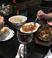 Gemini Cantonese Restaurant