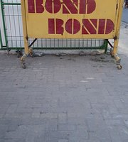 ‪Bond Bond Bakery‬