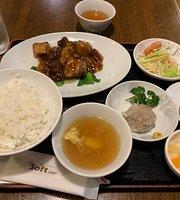 Chinese Restaurant Jasminetei